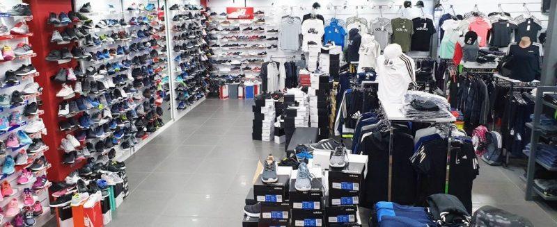 כפרניק sportivi ספורטיבי - חנות ספורט וחוגים במעלות