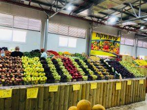 כפרניק WhatsApp-Image-2018-09-12-at-12.56.02-300x225 גדבאן שוק פירות וירקות