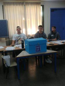כפרניק WhatsApp-Image-2018-10-30-at-09.34.46-225x300 כל הפרטים על יום הבחירות וגם איך ובמי לבחור?