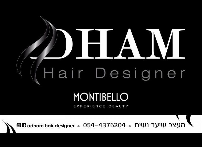 כפרניק WhatsApp-Image-2019-01-07-at-14.36.44 Adham hairdesigner