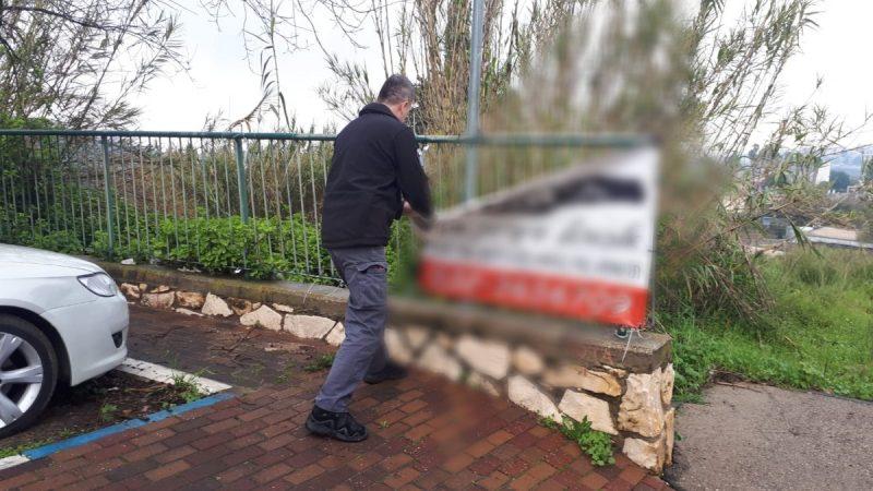 """כפרניק WhatsApp-Image-2019-02-22-at-03.36.13 תחנת מעלו""""ת: קהילה, ניקיון ובטיחות"""