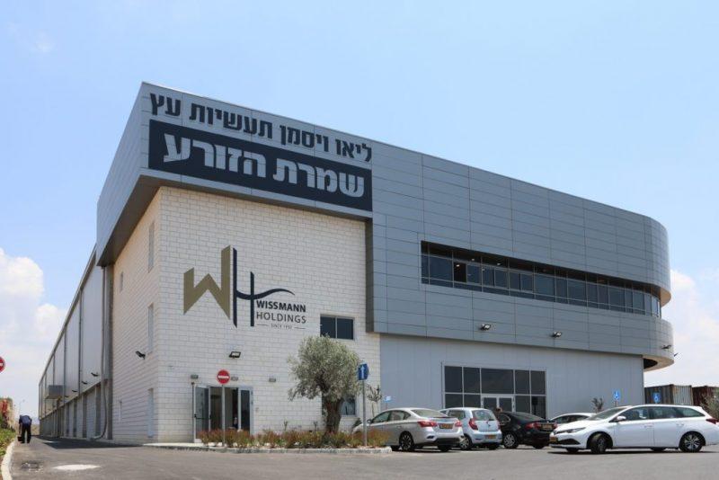 כפרניק 2221345 ויסמן אחזקות: מרכז חדש בפארק בר-לב