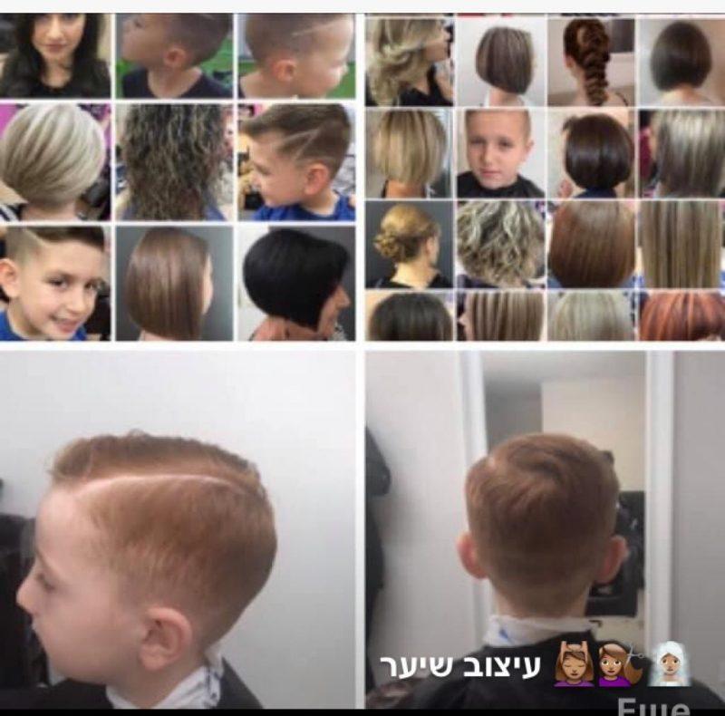 כפרניק WhatsApp-Image-2019-06-10-at-16.55.27 ויקי גנקין - מעצבת שיער