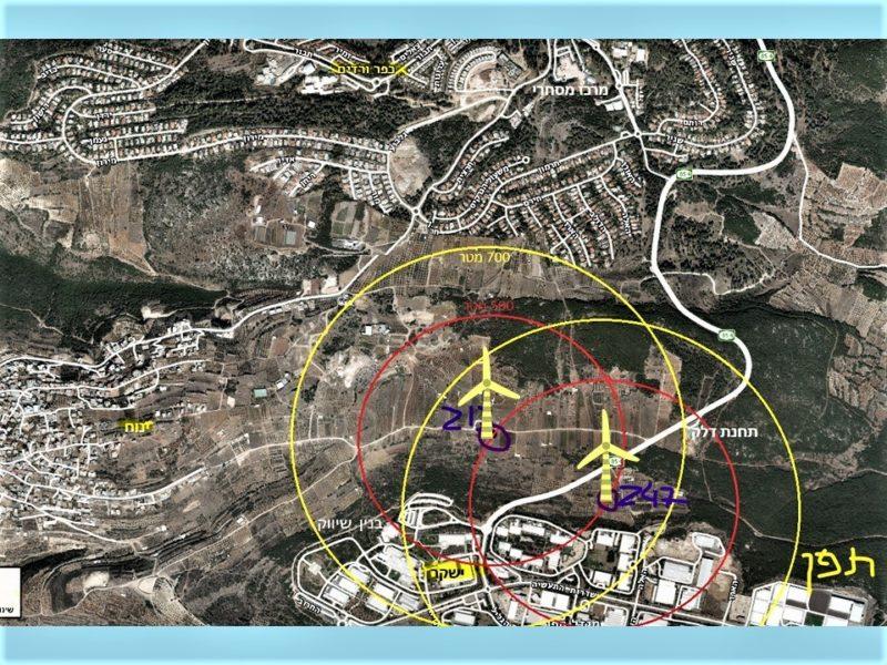 כפרניק 0000435 חזית אזורית נגד טורבינות הרוח