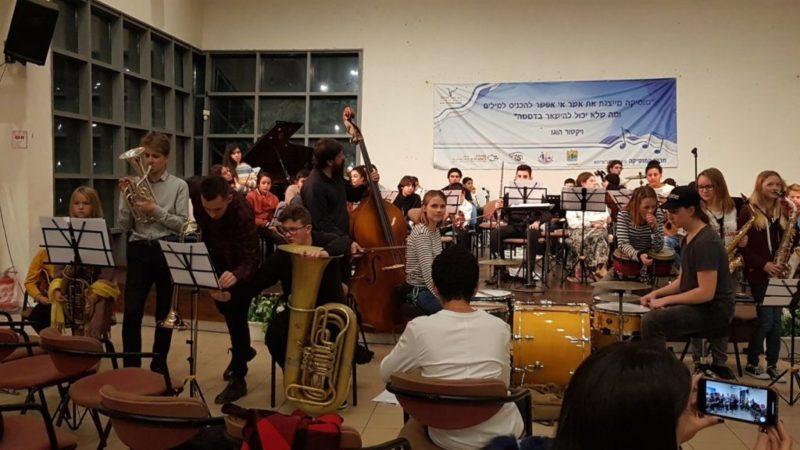 כפרניק WhatsApp-Image-2019-12-27-at-09.11.54-scaled ביקור התזמורת
