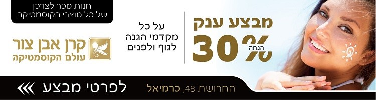כפרניק WhatsApp-Image-2020-05-31-at-10.48.31-750X200 אירועים