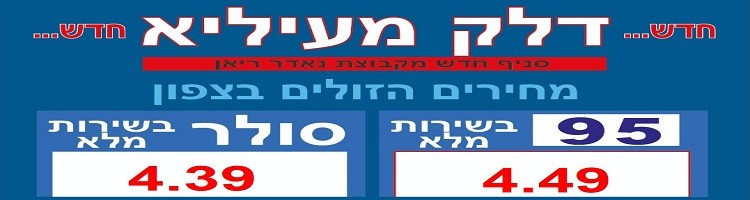 כפרניק WhatsApp-Image-2020-01-31-at-19.06.333333 אירועים