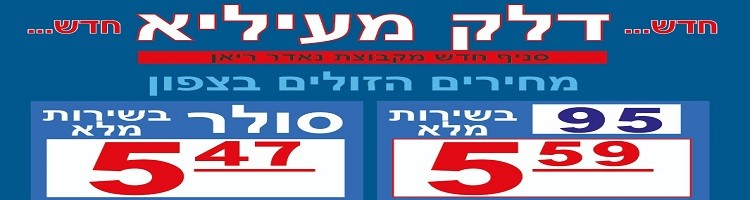 כפרניק WhatsApp-Image-2020-01-31-at-19.06.3477 אירועים