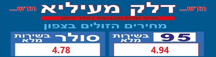 כפרניק WhatsApp-Image-2020-01-31-at-19.06090909 אירועים
