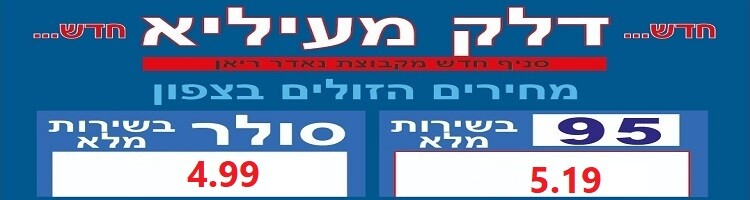 כפרניק WhatsApp-Image-2020-01-31-at-19.333333 אירועים
