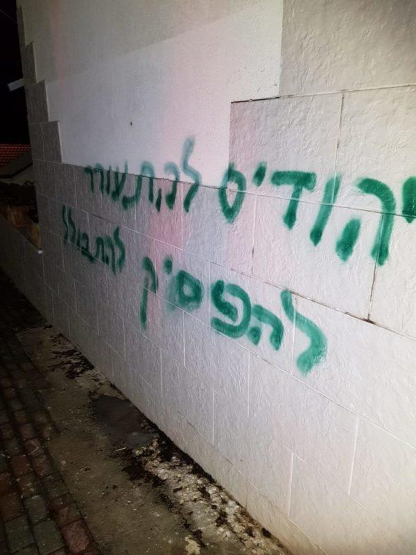 כפרניק WhatsApp-Image-2020-02-11-at-08.02.49-2-scaled חשד לפשע שנאה בג'יש