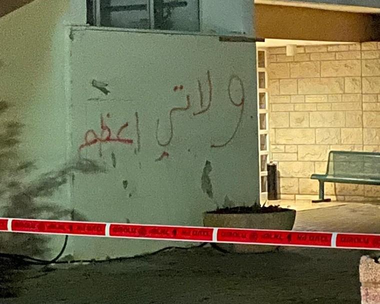כפרניק WhatsApp-Image-2020-02-19-at-12.41.21 ירי על בניין המועצה בינוח