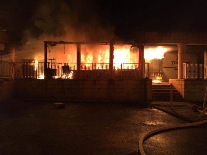 כפרניק WhatsApp-Image-2020-02-22-at-09.24.05-scaled נזקים כבדים בשריפה בנהריה