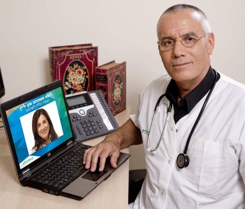 כפרניק 665912-scaled טיפול טלפוני בימי קורונה