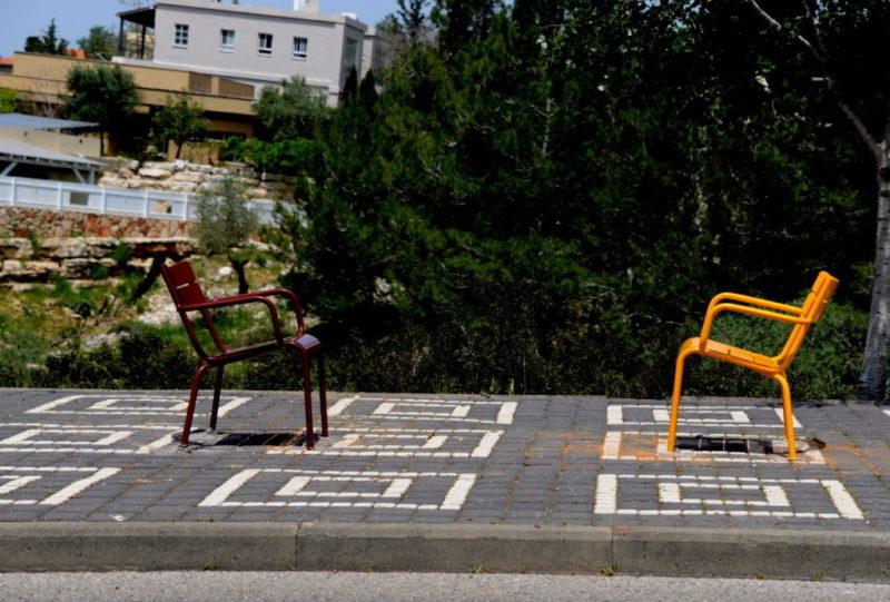 כפרניק DSC_0572-scaled ספסלים, מצלמות וארנונה