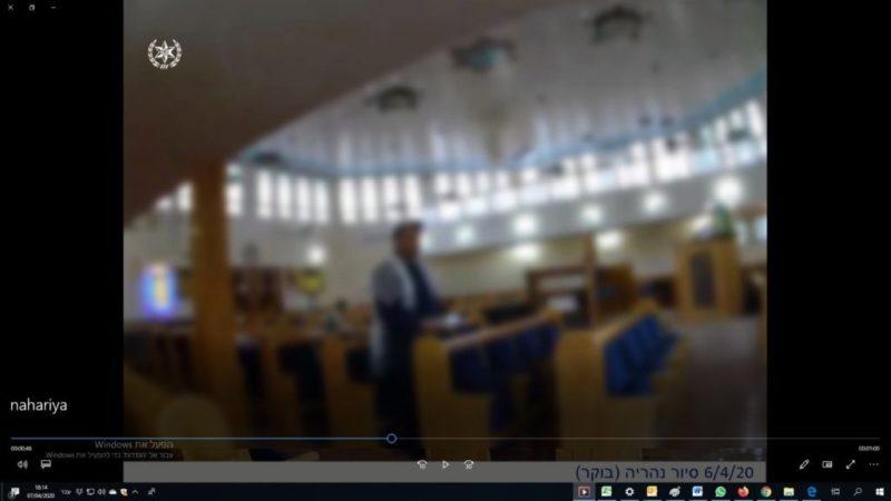 כפרניק WhatsApp-Image-2020-04-07-at-18.14.32-scaled הפרות סגר חוזרות בבית הכנסת