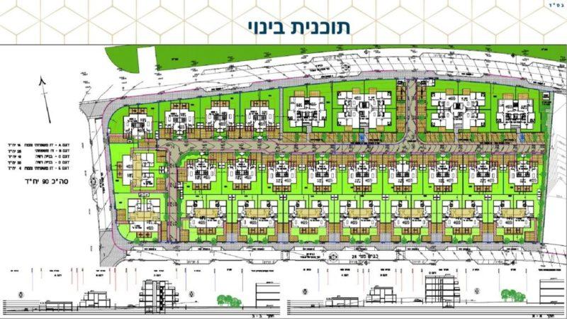 """כפרניק Document-page-005-scaled 90 יח""""ד בשלב ג'"""