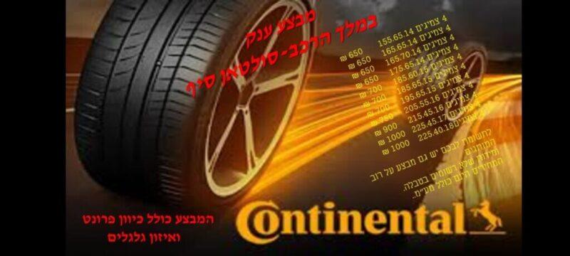 כפרניק WhatsApp-Image-2020-11-17-at-13.22.35-scaled מלך הרכב יאנוח