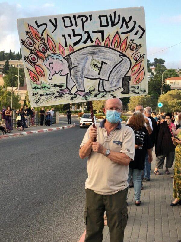כפרניק WhatsApp-Image-2020-07-11-at-20.27.18-scaled הגליל המערבי בעד הפרנסה ונגד השחיתות השלטונית