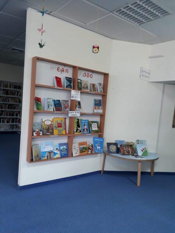 כפרניק WhatsApp-Image-2020-07-27-at-09.34.35-scaled ספריה בימי הקורונה