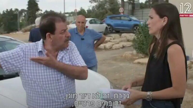 כפרניק v70900-scaled תחקיר הגולדן וילג' בערוץ 12