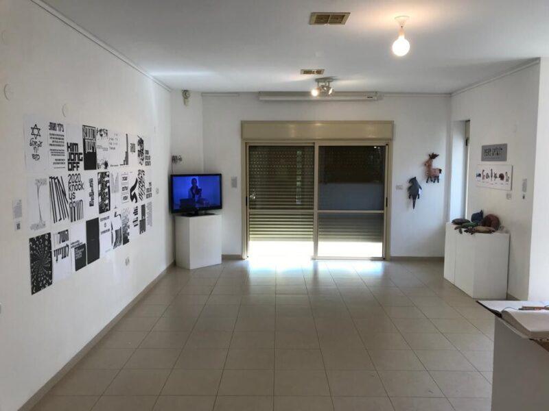 כפרניק 88790000-scaled תערוכה חדשה בגלריה טל נפתחה ב15.9 -בוגרים 2020