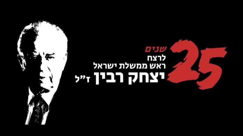 כפרניק WhatsApp-Image-2020-10-29-at-17.01.12-scaled האלימות הינה כרסום יסוד הדמוקרטיה