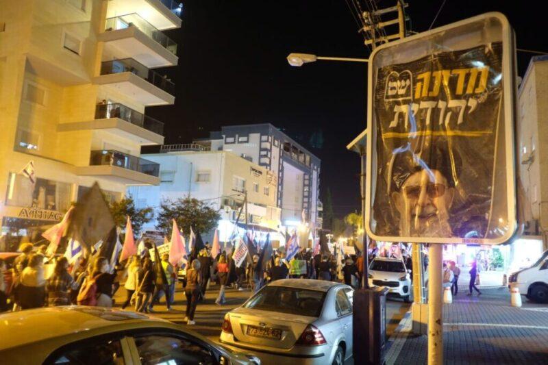 כפרניק WhatsApp-Image-2020-11-12-at-22.31.21-1-scaled מחאת בלפור בנהריה