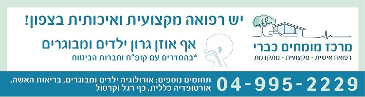 כפרניק WhatsApp-Image-2020-11-16-at-11.37.10000000 אירועים