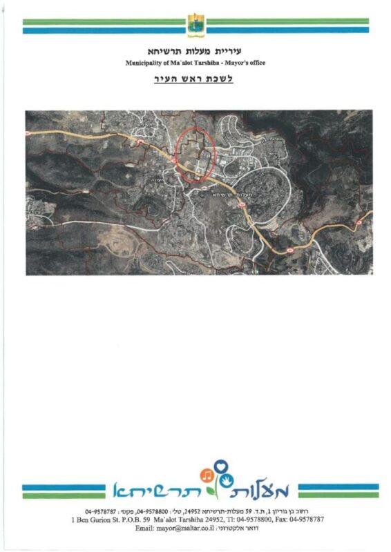כפרניק 778899-page-003-scaled מעלות-תרשיחא VS מעלה-יוסף