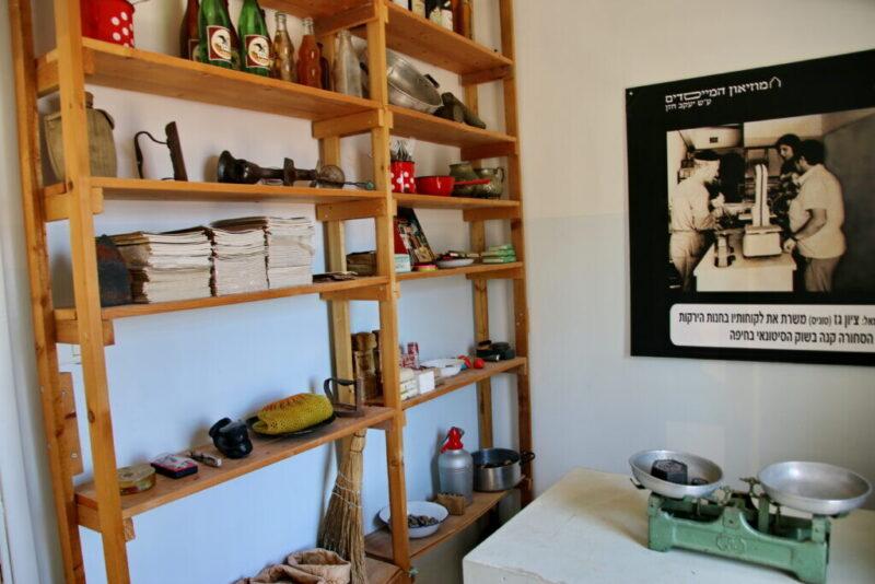 כפרניק IMG_0346-scaled חנוכת מוזיאון המייסדים במעלות