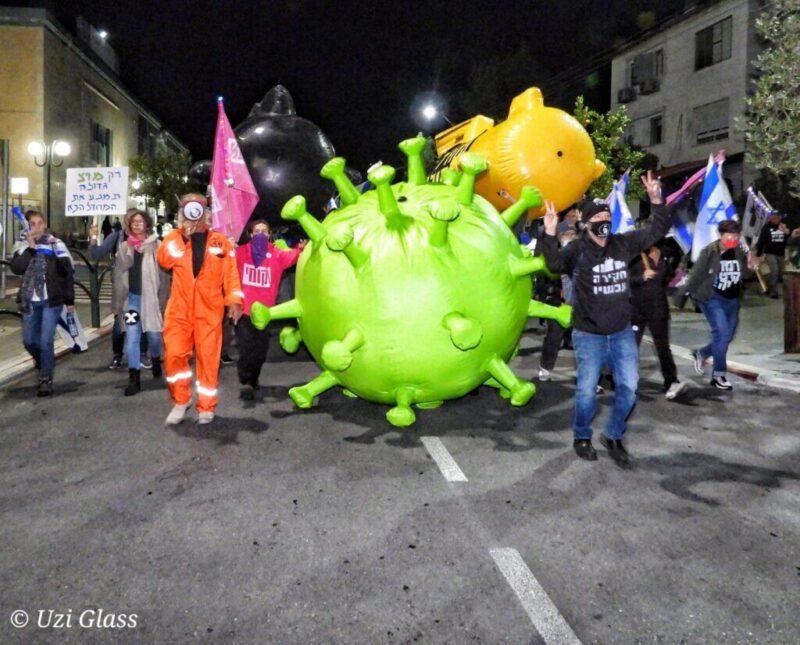 כפרניק WhatsApp-Image-2021-02-12-at-00.14.49-scaled מאות מפגינים במעלות