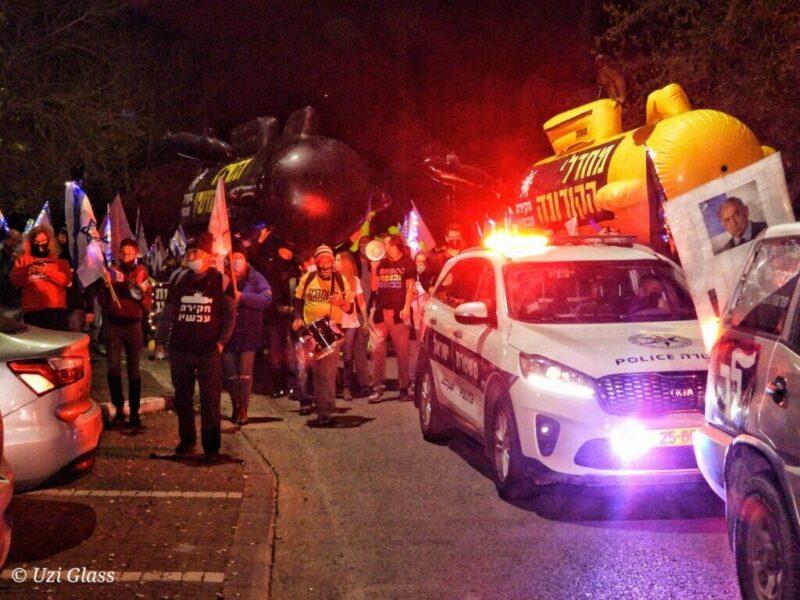 כפרניק WhatsApp-Image-2021-02-12-at-00.14.50-1-scaled מאות מפגינים במעלות