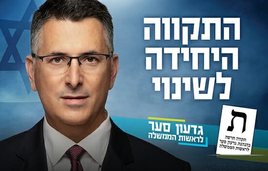 כפרניק WhatsApp-Image-2021-03-02-at-19.34.5688888888888 הטבות המס 2021