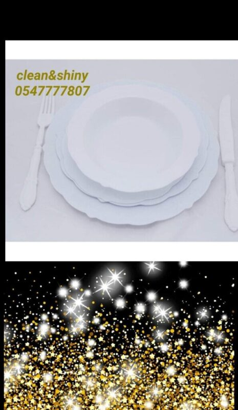 כפרניק WhatsApp-Image-2021-03-09-at-07.59.52-scaled clean&shiny