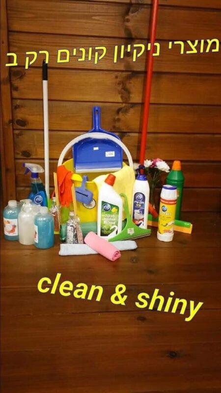 כפרניק WhatsApp-Image-2021-03-09-at-07.59.53-1-scaled clean&shiny