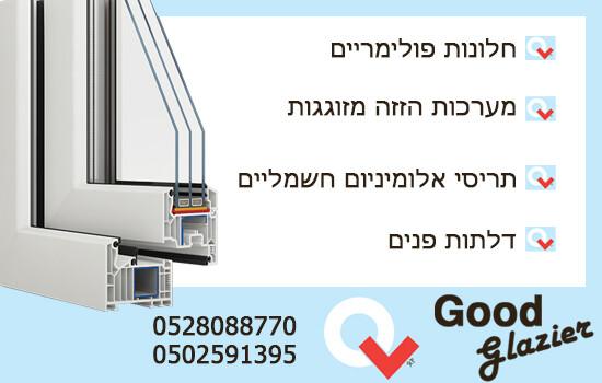 כפרניק kfar-2 כך ציינו 73 לישראל בכפר ורדים