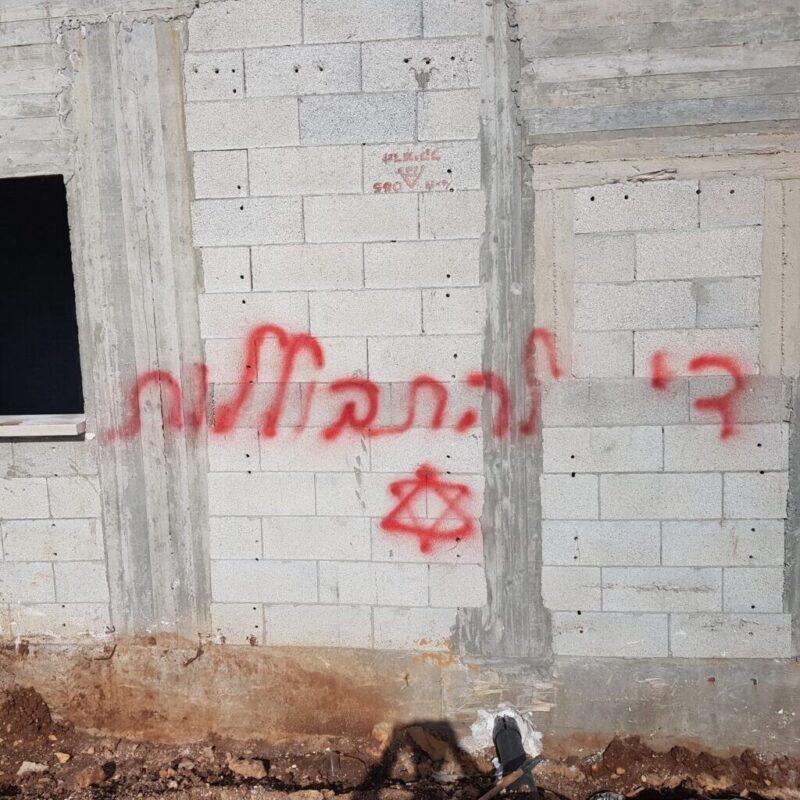 כפרניק WhatsApp-Image-2021-04-09-at-10.59.38-scaled פשע שנאה בכמאנה