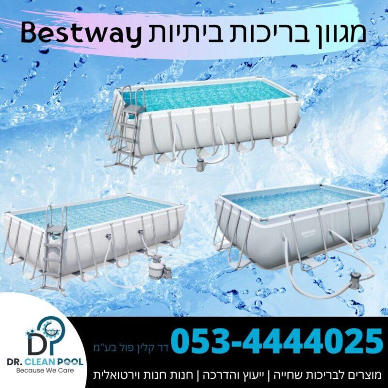 כפרניק WhatsApp-Image-2021-04-28-at-10.46.34-scaled Dr clean pool
