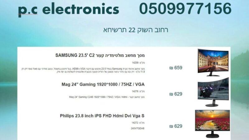 כפרניק WhatsApp-Image-2021-08-18-at-16.45.25-scaled p.c. electronics