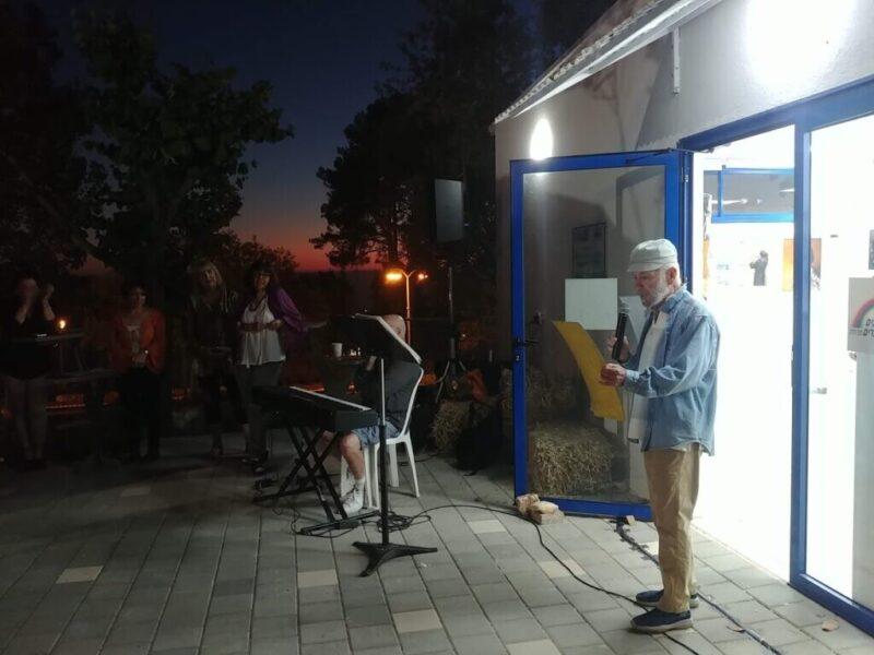כפרניק 20210513_200616-scaled קהילה, אמנים וילדים
