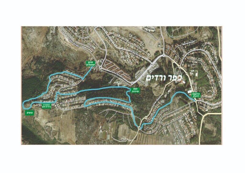 כפרניק WhatsApp-Image-2021-05-09-at-16.42.53-scaled צעדת כפר ורדים ה-26