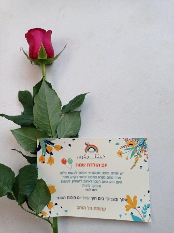 כפרניק WhatsApp-Image-2021-07-12-at-19.33.47-scaled ו...שוב מדברים בפרחים