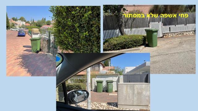 כפרניק 6589776678 על לכלוך וחוסר תשומת לב לסביבה בכפר ורדים